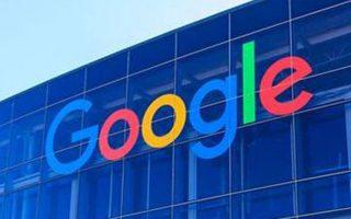 Η Google έχει βρεθεί στο μικροσκόπιο της Ε.Ε. και μάλιστα της έχει επιβληθεί πρόστιμο.
