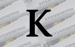 itan-mia-ermineia-amp-nbsp-dionysiakoy-styl0