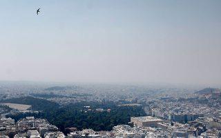 Χθεσινή φωτογραφία από τον ορίζοντα της Αθήνας