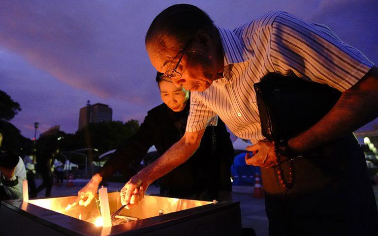 Χιροσίμα: 74 χρόνια μετά, οι χιμπακούσα (επιζώντες) «ζητούν» απαγόρευση των πυρηνικών