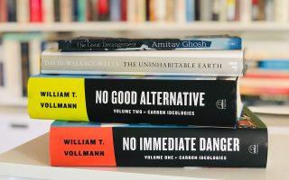 Στα βιβλία τους οι Ντέιβιντ Γουάλας Γουέλς, Γουίλιαμ Βόλμαν και Αμιτάβ Γκος εξηγούν ότι εάν δεν ληφθούν άμεσα δυναμικά μέτρα, σύντομα η κατάσταση του πλανήτη θα είναι μη αναστρέψιμη για τον άνθρωπο.