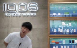 Η Philip Morris International έχει ισχυρή παρουσία και στην Ελλάδα με την εταιρεία «Παπαστράτος».  H τελευταία έχει πραγματοποιήσει επένδυση 300 εκατ. ευρώ στην παραγωγή θερμαινόμενων ράβδων καπνού (iQOS) και διαθέτει μεγάλο ανθρώπινο δυναμικό εκπαιδευμένο στις νέες δεξιότητες. Γι' αυτό και σήμερα εξάγει το 80% των προϊόντων της στο εξωτερικό, σε χώρες όπως η Ισπανία και η Ιαπωνία.