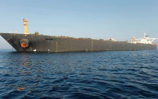 entalma-kataschesis-toy-iranikoy-tanker-exedosan-oi-ipa0