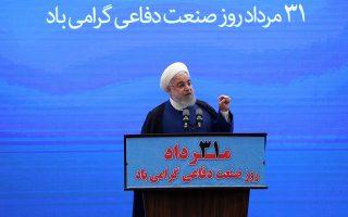 O Ιρανός πρόεδρος Χασάν Ροχανί δήλωσε υπό προϋποθέσεις πρόθυμος για μια ιστορικής σημασίας σύνοδο Ιράν - ΗΠΑ, την πρώτη μετά το ξέσπασμα της Ισλαμικής Επανάστασης, το 1979. REUTERS