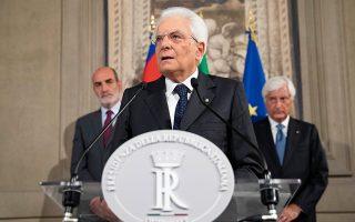 Ο Ιταλός πρόεδρος υπογράμμισε ότι θέλει γρήγορες αποφάσεις