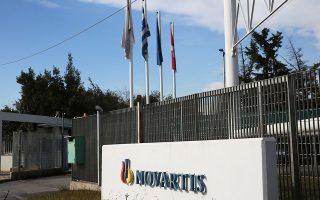 Η αρχειοθέτηση της υπόθεσης Novartis για τον διοικητή της Τράπεζας της Ελλάδος έγινε με καθυστέρηση πολλών μηνών, όπως άλλωστε και άλλες αρχειοθετήσεις, παρά το γεγονός ότι δεν υπήρχαν στοιχεία εναντίον του για διακίνηση πολιτικού χρήματος.
