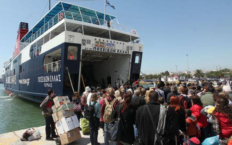Αυξημένη κίνηση στα λιμάνια – 24.779 επιβάτες αναχώρησαν χθες από τον Πειραιά