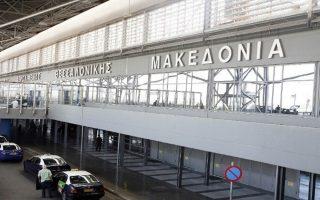 to-aerodromio-makedonia-stin-pentada-ton-vraveion-world-routes-airport-marketing-awards0