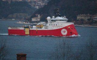 Πριν από λίγες ημέρες το ερευνητικό πλοίο «Μπαρμπαρός», ολοκλήρωσε την αποστολή του στα νότια της Κύπρου.