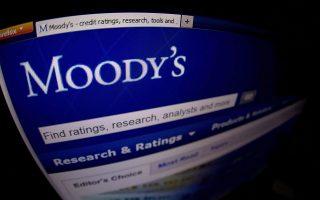 Προϋπόθεση για οποιαδήποτε προθυμία εκ μέρους των πιστωτών να εξετάσουν την αλλαγή των δημοσιονομικών στόχων θα είναι η θετική τέταρτη μεταμνημονιακή αξιολόγηση, σημειώνει η Moody's.