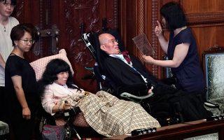 Ο Γιασουχίκο Φουνάγκο, ο οποίος πάσχει από τη νόσο του Λου Γκέρινγκ, και η Αϊκο Κιμούρα, με εγκεφαλική παράλυση, στην εναρκτήρια συνεδρίαση.