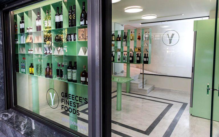«Greece's Finest Foods» στα 15 τετραγωνικά του Γαστρονόμου