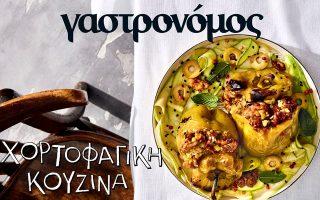 o-gastronomos-aygoystoy-einai-vegan0