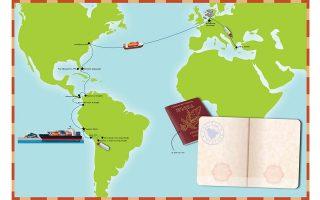 Η κινόα ταξιδεύει περίπου 3.650 χλμ. επί ξηράς και 7.500 ναυτικά μίλια για να φτάσει από την περιοχή των Άνδεων στη Βολιβία μέχρι την Αθήνα. (Εικονογράφηση: Βαγγέλης Καρατζάς)