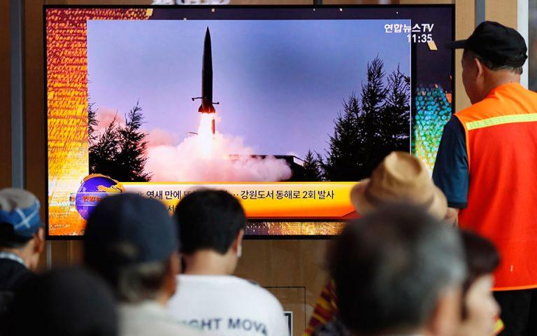 Β. Κορέα: Διακόπτει το διάλογο με τη Σεούλ – Νέες εκτοξεύσεις «αγνώστου τύπου» πυραύλων