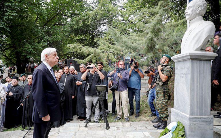 Π. Παυλόπουλος: Οι θύτες της γενοκτονίας των Ποντίων να εκφράσουν μία ειλικρινή συγγνώμη