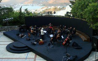 Ξεκινάει το 18ο Φεστιβάλ Θρησκευτικής Μουσικής Πάτμου. Στις 8.30 μ.μ. Υπαίθριος χώρος Ιερού Σπηλαίου Αποκαλύψεως, Πάτμος.