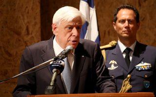 Ο Πρόεδρος της Δημοκρατίας Προκόπης Παυλόπουλος μιλάει στην τελετή ανακήρυξης του σε επίτιμο δημότη Νάξου και Μικρών Κυκλάδων, στο Δημαρχείο, την Κυριακή 11 Αυγούστου 2019. Την Νάξο επισκέφθηκε ο Πρόεδρος της Δημοκρατίας Προκόπης Παυλόπουλος όπου τέλεσε τα αποκαλυπτήρια του μνημείου του «Σμυριδεργάτη» και στη συνέχεια ανακηρύχτηκε Επίσημος Δημότης της Νάξου και των Μικρών Κυκλάδων.  ΑΠΕ-ΜΠΕ/ΔΗΜΟΣ ΝΑΞΟΥ/ΛΥΚΟΥΡΟΠΟΥΛΟΣ ΜΑΝΟΛΗΣ