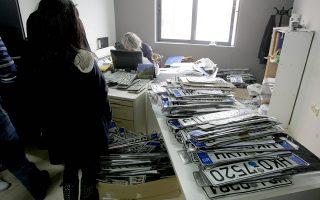 Πινακίδες κυκλοφορίας οχημάτων πάνω σε γραφείο σε εφορία του Ηρακλείου. Το αδιαχώρητο επικρατεί τις τελευταίες ημέρες και στις εφορίες του νομού Ηρακλείου όπου σχηματίζονται ουρές από πολίτες που σπεύδουν να καταθέσουν τις πινακίδες των αυτοκινήτων τους στην εκπνοή της προθεσμίας για την κατάθεση των τελών κυκλοφορίας. Μέχρι την προηγούμενη εβδομάδα είχαν καταμετρηθεί 3.000 καταθέσεις πινακίδων, ενώ ο αριθμός υπολογίζεται ότι θα περάσει τις 5.000 πριν το κλείσιμο του χρόνου, Δευτέρα 30 Δεκεμβρίου 2013. ΑΠΕ-ΜΠΕ/ΑΠΕ-ΜΠΕ/ΣΤΕΦΑΝΟΣ ΡΑΠΑΝΗΣ
