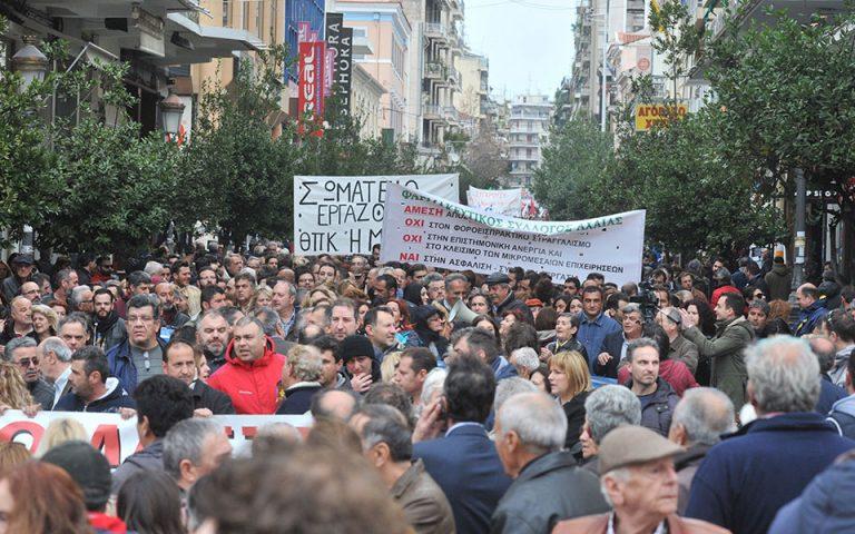 Ηλεκτρονική ψηφοφορία για προκήρυξη απεργίας