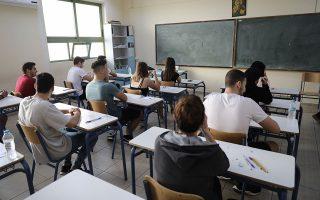 Καταργείται η συνεξέταση της Νέας Ελληνικής Γλώσσας με τη Λογοτεχνία, στις Πανελλαδικές.