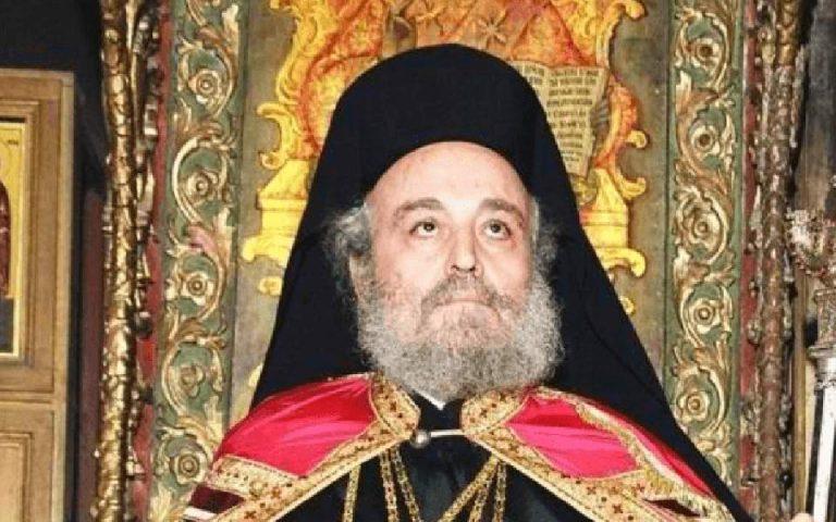 Στην Αθήνα ο πρώην Πατριάρχης Ιεροσολύμων κ. Ειρηναίος