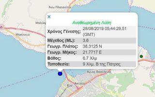 seismos-3-6-richter-sti-thalassia-periochi-metaxy-rioy-kai-antirrioy0