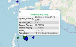 seismos-4-9-richter-anatolika-tis-karpathoy0