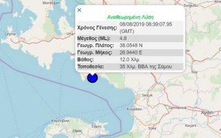 seismos-4-8-richter-sta-toyrkika-paralia-amp-8211-aisthitos-se-anatoliko-aigaio-kai-kyklades0