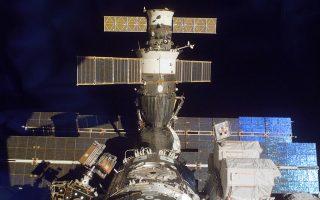 Το Soyuz MS-13 κατευθύνθηκε σε ένα νέο σημείο στάθμευσης του Διεθνούς Διαστημικού Σταθμού.
