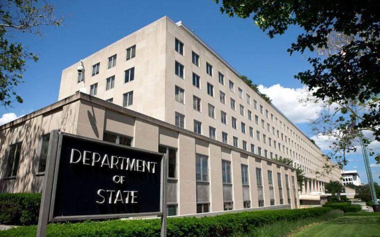 ΗΠΑ: Στήριξη «τετραμερούς μηχανισμού συνεργασίας» στην Ανατολική Μεσόγειο