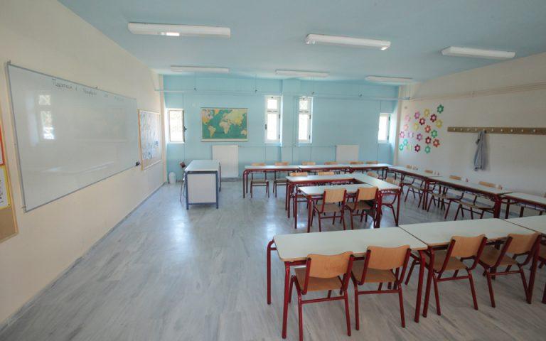 Στις 5 και 6 Σεπτεμβρίου οι προσλήψεις των αναπληρωτών για τη νέα σχολική χρονιά