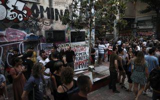 Χθες, περίπου 350-400 άτομα συμμετείχαν στη συγκέντρωση διαμαρτυρίας στο σημείο της δολοφονίας του Αλέξανδρου Γρηγορόπουλου στα Εξάρχεια. INTIMENEWS