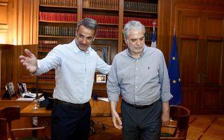 kyr-mitsotakis-monimes-domes-gia-ton-eyropaiko-michanismo-politikis-prostasias0