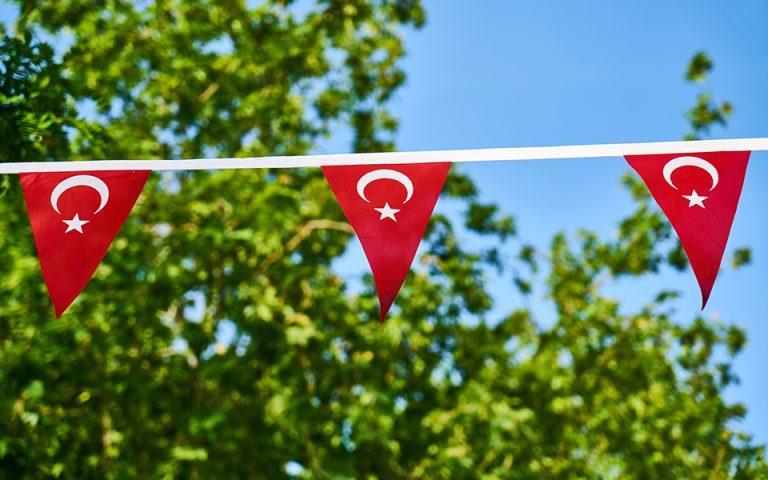 Επικίνδυνη η χρήση των κοινωνικών δικτύων στην Τουρκία