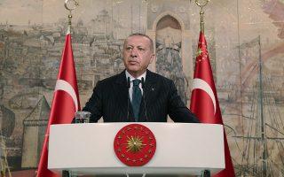 Ο Ρετζέπ Ταγίπ Ερντογάν  ανέφερε πως η Αγκυρα κρατάει αποφασιστική στάση με τα ερευνητικά της σκάφη και γεωτρύπανα στην Ανατολική Μεσόγειο.