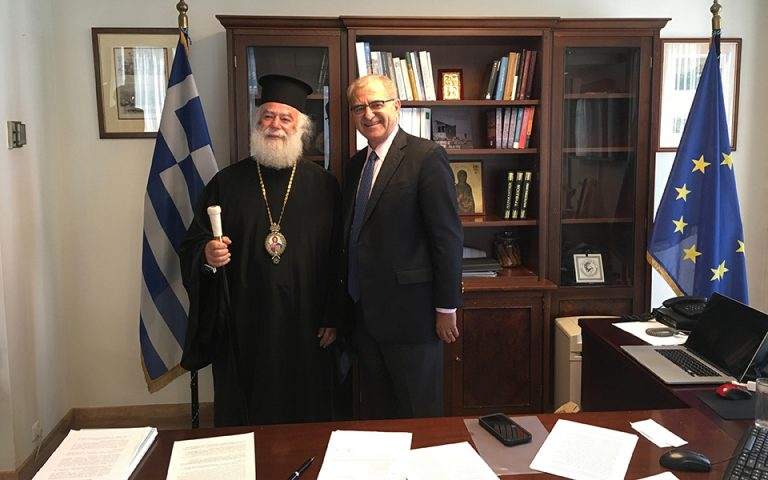 Συνάντηση υφυπουργού Εξωτερικών Αντώνη Διαματάρη με τον Πατριάρχη Αλεξανδρείας Θεόδωρο