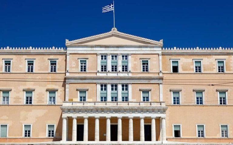 Γραφείο Προϋπολογισμού Βουλής: Υπέρ της μείωσης των στόχων για τα πρωτογενή πλεονάσματα