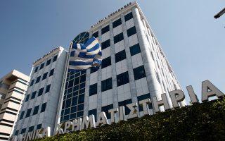 O Γενικός Δείκτης Τιμών έκλεισε στις 828,30 μονάδες, ενώ η αξία των συναλλαγών ανήλθε στα 62,228 εκατ. ευρώ.