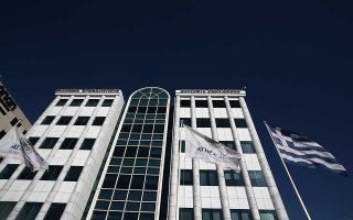 Η αξία των συναλλαγών ανήλθε στα 42,175 εκατ. ευρώ.