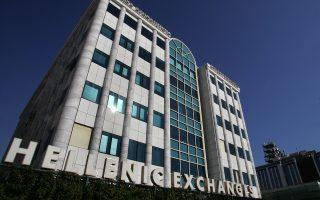 Η συνολική κεφαλαιοποίηση της αγοράς διαμορφώθηκε στα 57,387 δισ. ευρώ.
