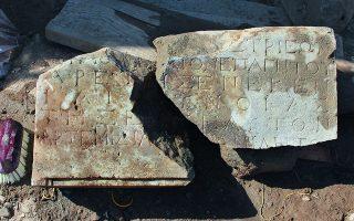 Η επιγραφή που ήρθε στο φως αναφέρει «... ΑΡΤΕΜΙΔΟΣ ΕΝ ΑΜΑΡΥΝΘΩΙ», γεγονός που επιβεβαιώνει την ταύτιση των αρχαίων θεμελίων, με το ιερό της Αμαρυσίας Αρτέμιδος.
