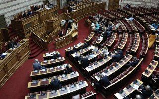 Επί της αρχής ο ΣΥΡΙΖΑ ψήφισε «παρών», ενώ καταψήφισαν το ΚΚΕ, η Ελληνική Λύση και το ΜέΡΑ25.