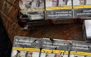 Κατασχέθηκαν 2.457 λαθραία πακέτα τσιγάρα (φωτογραφία αρχείου).