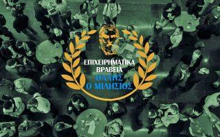 thessaloniki-aponemithikan-ta-1a-epicheirimatika-vraveia-thalis-o-milisios0