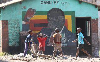 Ο θάνατος του Ρόμπερτ Μουγκάμπε μάλλον δεν λέει τίποτα σε αυτά τα παιδιά, που παίζουν σε δρόμο της πρωτεύουσας Χαράρε, δίπλα από ένα παραμορφωμένο πορτρέτο του.