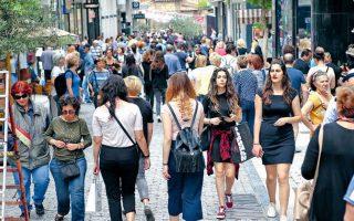 Η ανεργία μειώνεται. Το οικονομικό κλίμα βελτιώνεται. Η κατανάλωση αυξάνεται. Ομως οι σκελετοί στην ντουλάπα υπάρχουν ακόμη.