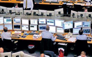 Ο πανευρωπαϊκός δείκτης Stoxx Europe 600 ενισχύθηκε κατά 0,63%.