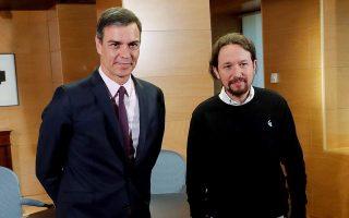 pros-ekloges-i-ispania-meta-to-neo-adiexodo-stis-syzitiseis-sosialiston-amp-8211-podemos0