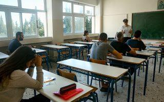 Μείωση της διδακτικής ύλης σε κάποια μαθήματα και του συντελεστή βαρύτητας στο 15% του συνολικού βαθμού της Νεοελληνικής Γλώσσας αποφάσισε η υπουργός Παιδείας για τους υποψηφίους των Πανελλαδικών Εξετάσεων του 2020.